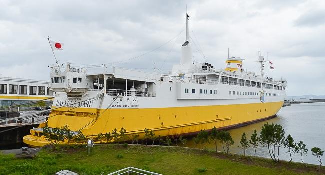 Aomori Travel: Seikan Ferry Memorial Ship Hakkodamaru