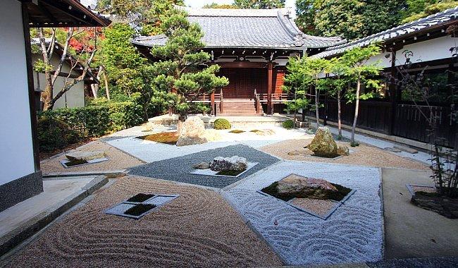 Kyoto Travel Shinnyodo Temple