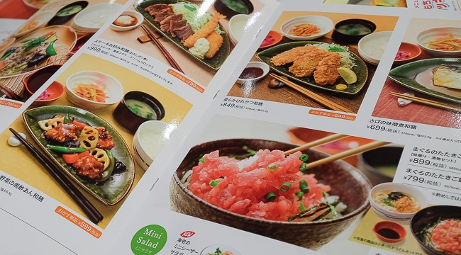 Japanese family restaurants for Akina japanese cuisine menu
