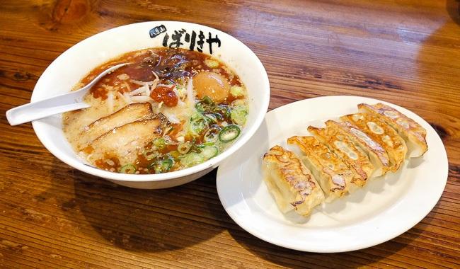 recipe chicken ramen japanese Ramen Naruto Japanese Naruto Japanese Ramen