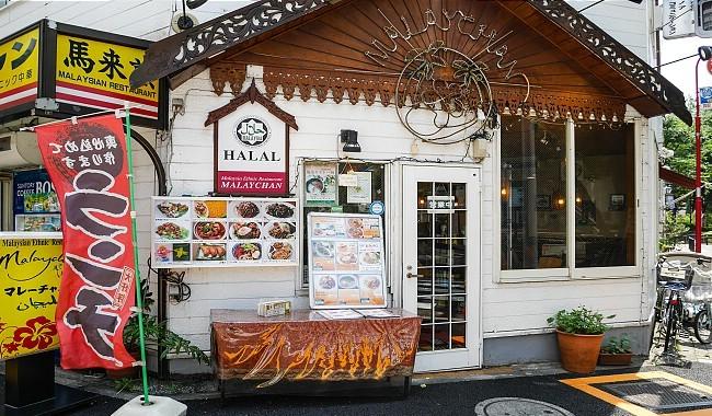 Halal Japanese Restaurant Malaysia