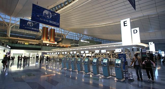 Hotel Aeroport Haneda Tokyo