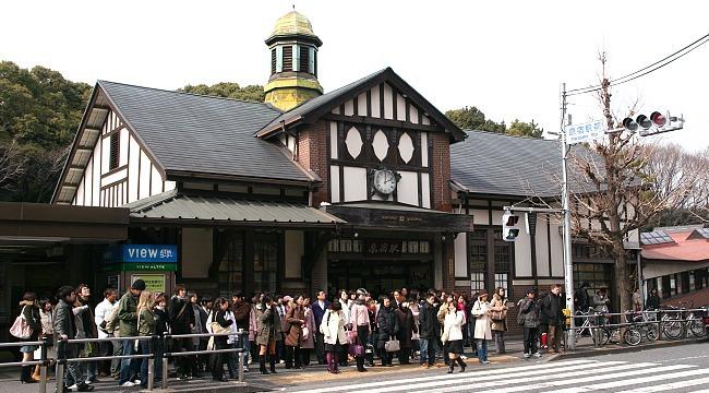 Tokyo Travel Harajuku