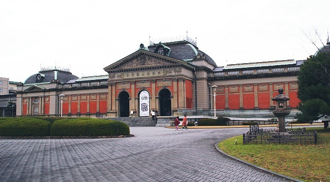 Kyoto National Museum