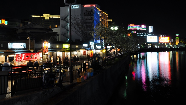 Nakasu Red Light District In Fukuoka Japan Editorial Stock Image ...