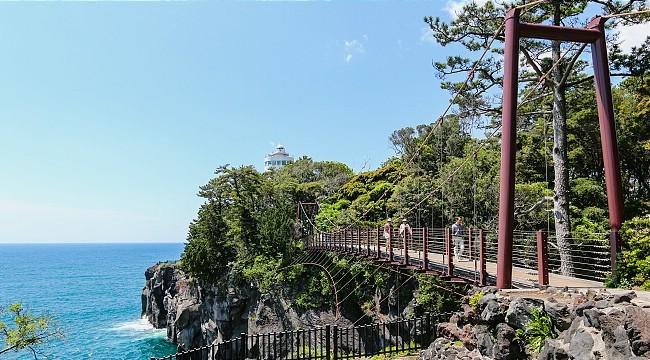 Ito Travel: Jogasaki Coast