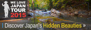 'Kyoto' from the web at 'http://www.japan-guide.com/img/wljt_ad_c.jpg'