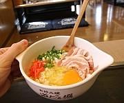 Okonomiyaki Okonomiyaki_step1