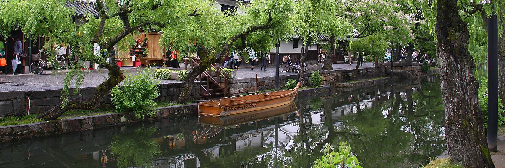 Kurashiki Travel Guide