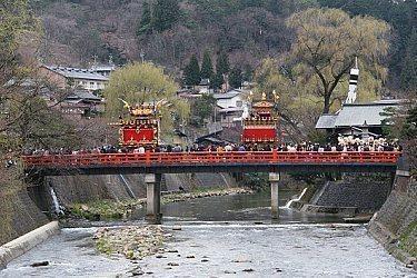 Takayama Travel Guide