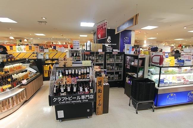 Craft Beer Japan - Osaka