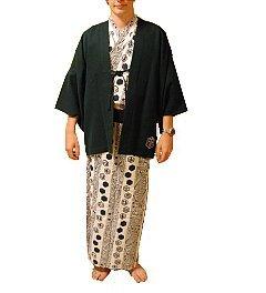 Yutaka Outfit Men