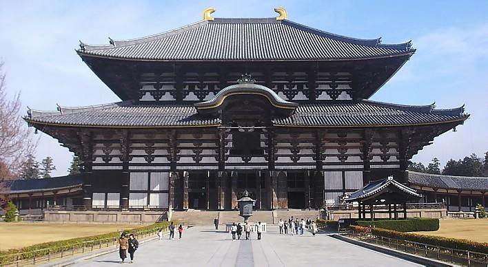 Japan Guide 57