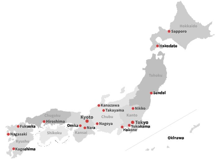 Japan Guide 30
