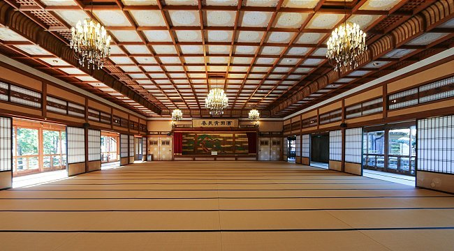 Shima Peninsula Travel Hinjitsukan