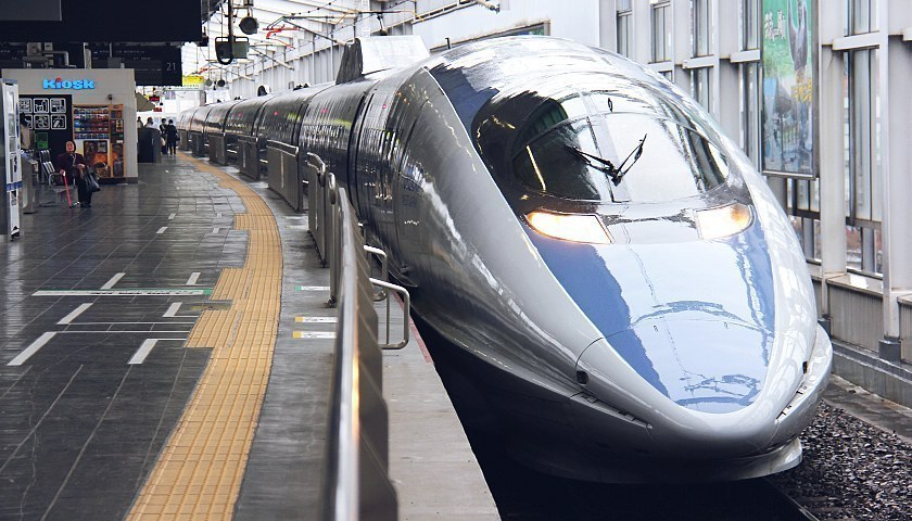 Image result for Sanyo Shinkansen