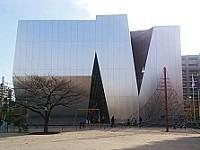 Tokyo Metropolitan Museum Of Modern Art