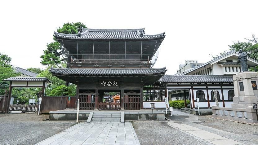 Tokyo Travel Sengakuji Temple