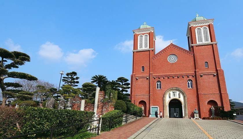 Urakami Cathedral Historic Site In Nagasaki