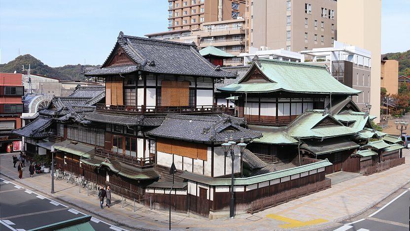 Matsuyama Travel Dogo Onsen