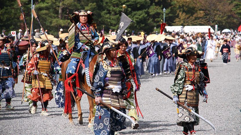Samurai - Japanese Warriors