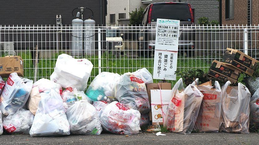 Waste disposal in Japan