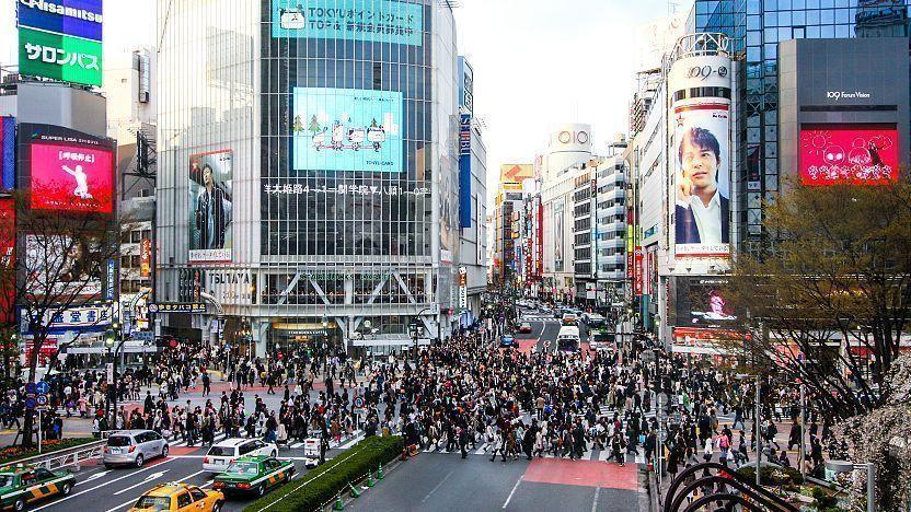 Tokyo City Guide: Shibuya