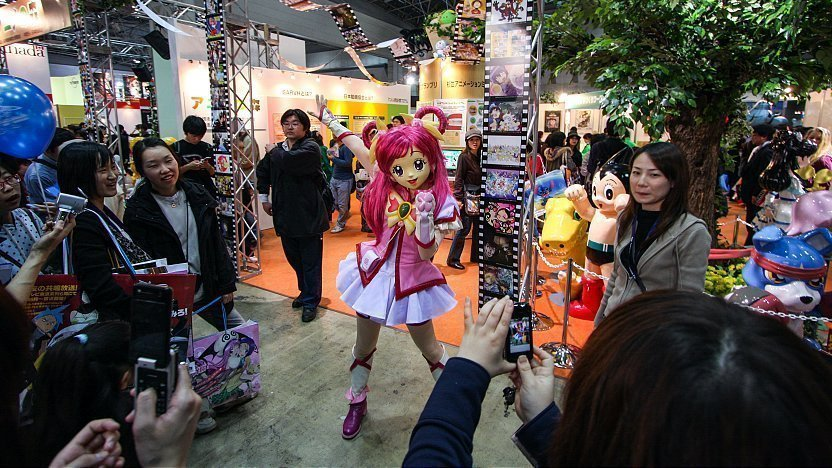 Animejapan 2020 Formerly Tokyo International Anime Fair