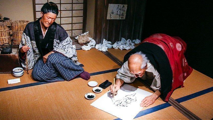 Tokyo Travel: Sumida Hokusai Museum