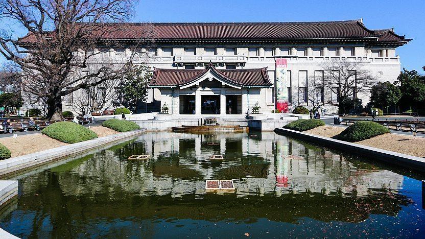 Tokyo National Museum.