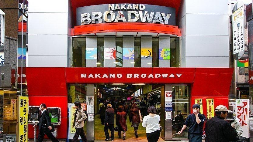 tokyo travel nakano broadway