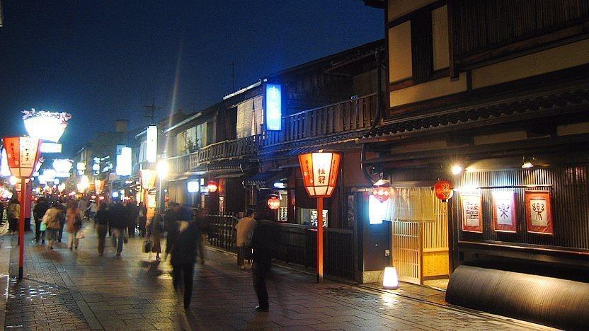 59b9df091e5a0 Kyoto Travel  Gion