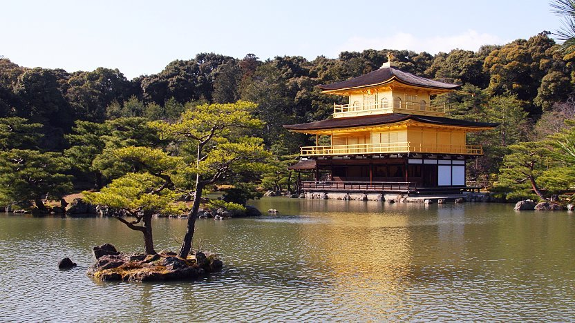 Kyoto Travel: Kinkakuji (Golden Pavilion)