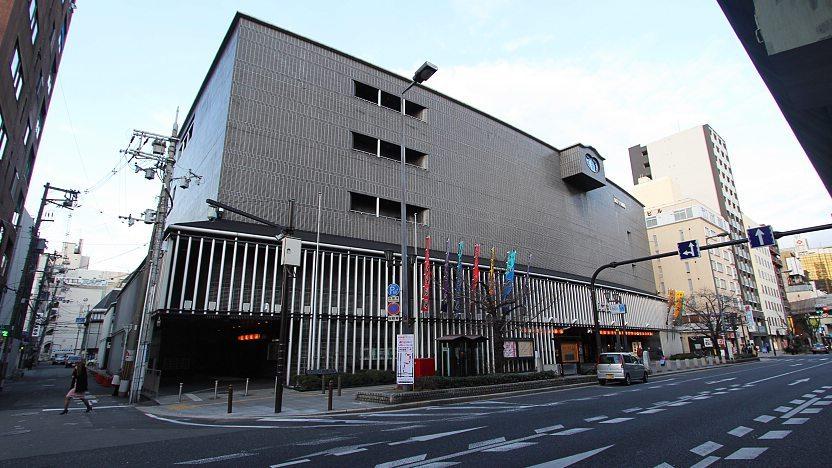 Osaka Travel National Bunraku Theater