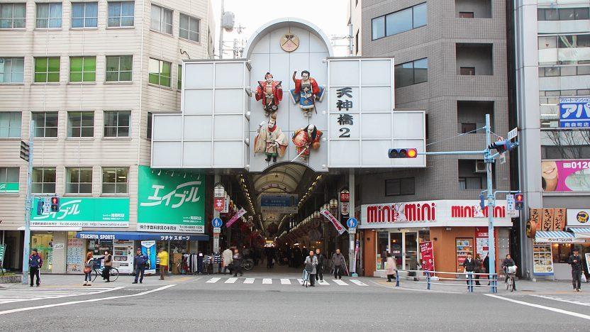 02c0fff05 Osaka Shopping Guide