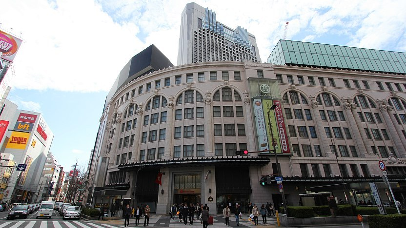 049663fa7 Takashimaya's flagship department store