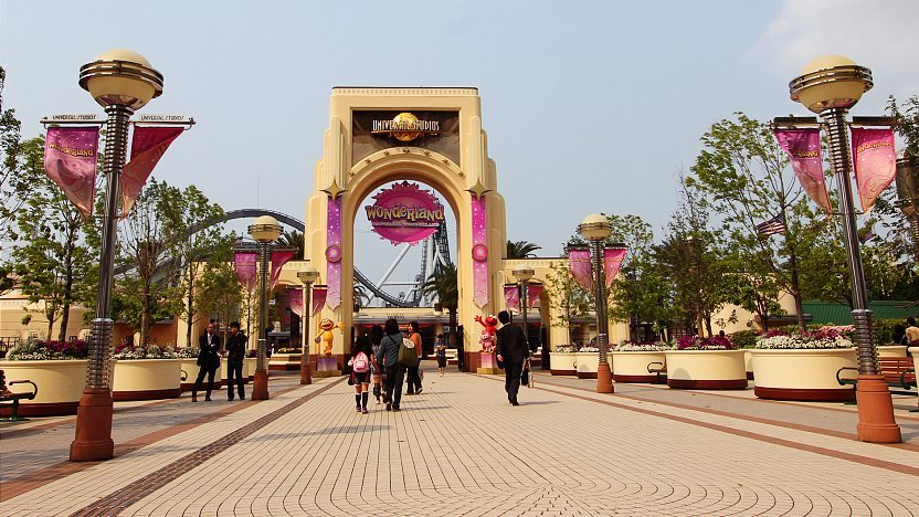 Osaka Travel: Universal Studios Japan