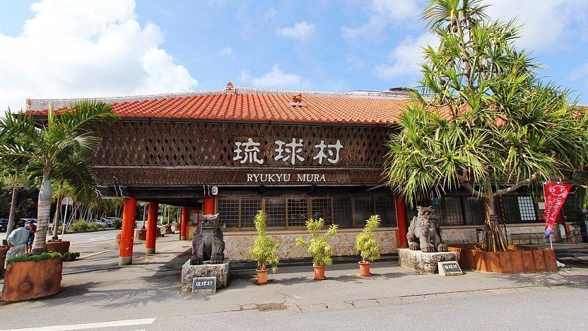 Hasil gambar untuk ryukyu village