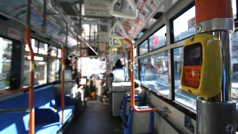 On the bus in japan