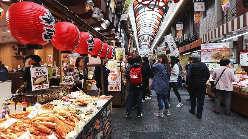Resultado de imagen de kuromon market