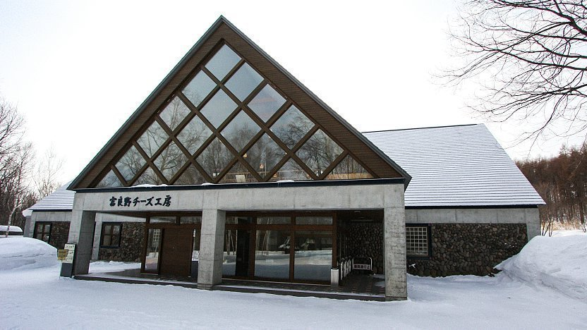 The Furano Cheese Factory