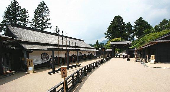 Hakone Travel Old Tokaido And Hakone Checkpoint