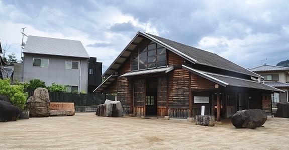 Museum Reception Building