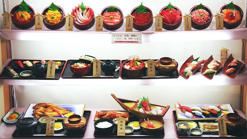 , A Brief Introduction to Japanese Etiquette and Culture, Culturenesia