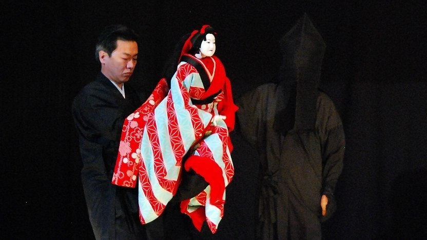 Bunraku Japanese Puppet Theater