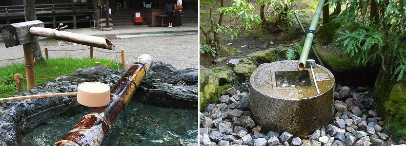 Japanese Gardens Garden Elements, Japanese Tea Garden Water Basin