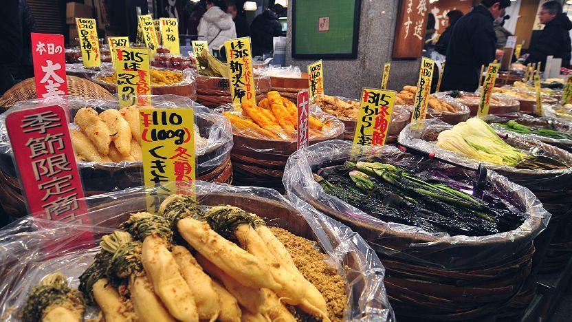 Japanese Pickles Tsukemono