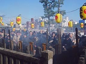 Sengakuji Armor