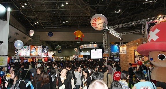 AnimeJapan Formerly Tokyo International Anime Fair