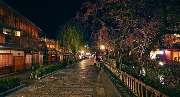 Kyoto Travel Gion
